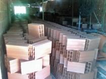 Secadero de bloques en una alfarería de Lobatera. Patrimonio cultural del estado Táchira, Venezuela.