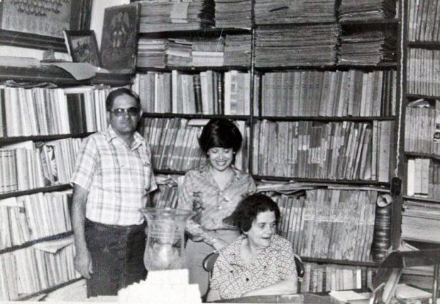 Archivo y biblioteca de los Febres Cordero antes de ser donados al Instituto Autónomo Biblioteca Nacional. Foto colección Biblioteca Febres Cordero, Mérida-Venezuela.