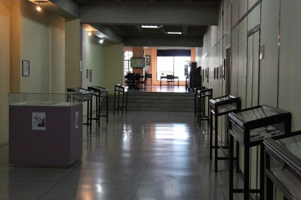 Sala de consulta de la Biblioteca Febres Cordero. Foto Samuel Hurtado Camargo, octubre 16 de 2018.