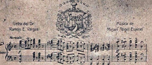 Escudo utilizado en el encabezado de una partitura del Himno del estado Táchira, quizá anterior a 1930. Foto Lcdo. José Antonio Pulido Zambrano, 2013.