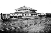 Estacion Tucacas