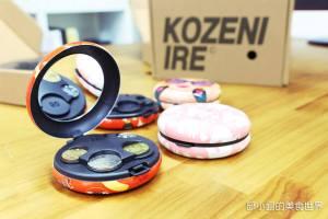 【国外旅游、换汇】深富教育意义的收藏品-KOZENIYA零钱收纳盒