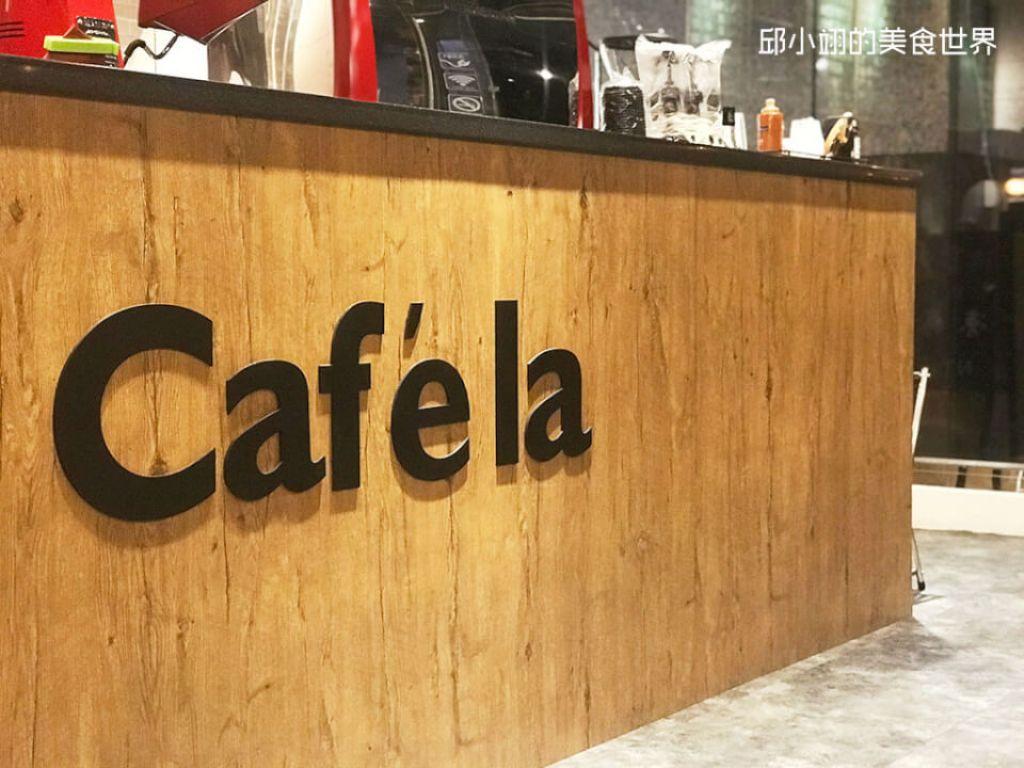 Cafe'la(咖啡樂)道地的港式雞蛋仔-2