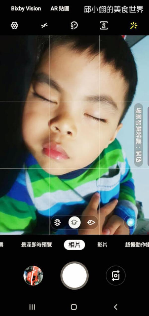 Samsung Galaxy S10 Plus開箱-56