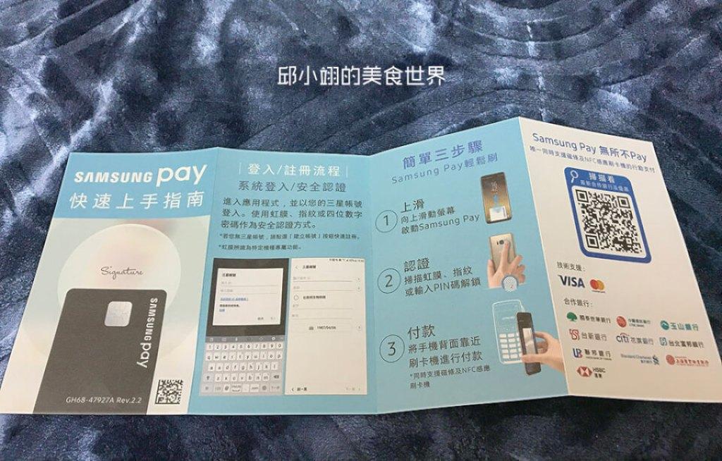 Samsung Galaxy S10 Plus開箱-9