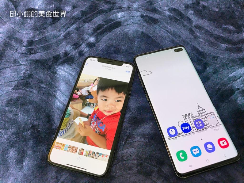 Samsung Galaxy S10 Plus開箱-41