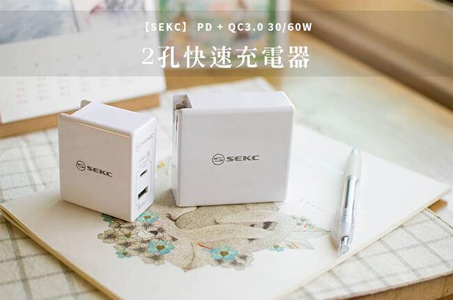 SEKC、小米、三星三款無線充電器比