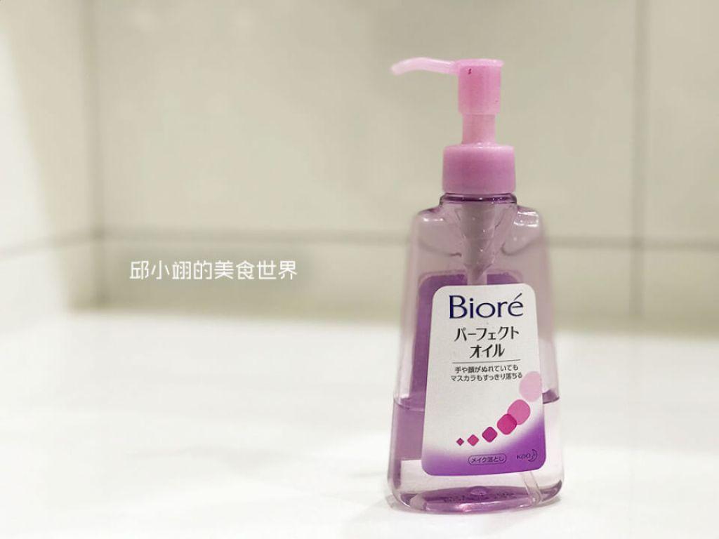 教你如何深層清潔毛孔-PISEN洗臉神器開箱-12