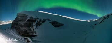 8 image panorama over Castner Glacier, Delta Junction, Alaska