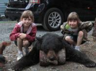 brennons-siblings-bear