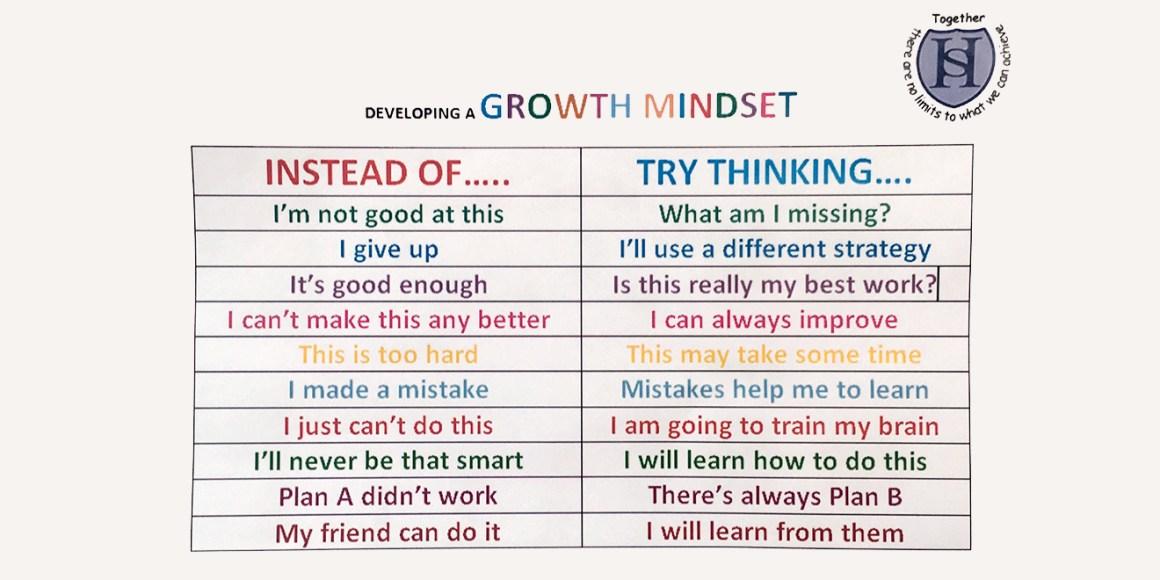 growth-mindset-PAGE-2017.jpg