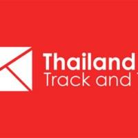 "App ตรวจสอบพัสดุ   เจ๋ง ๆ ของ ไปรษณีย์ไทย  ""Thailand Post Track and Trace """