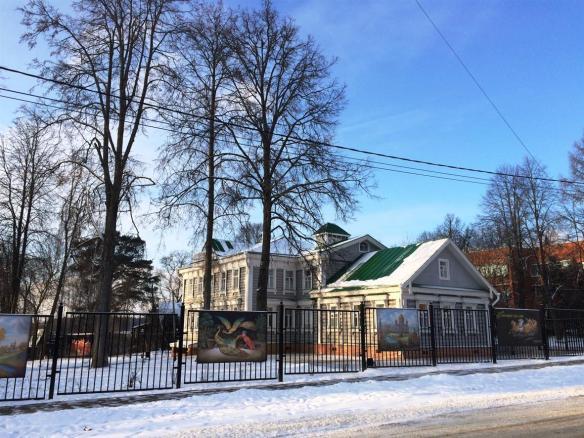 Дом - музей семьи Лукутиных