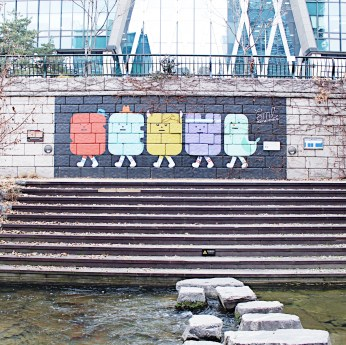 Photo taken at Cheonggyecheon Stream.