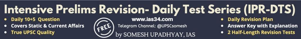 UPSC Prelims Revision Test Series