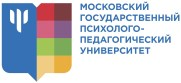 Moscow_State_University_of_Psychology_and_Education