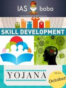 IASbaba's Yojana Magazine