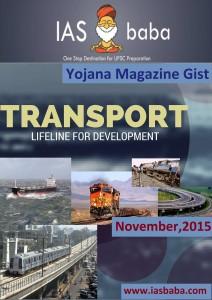 IASbaba Yojana Gist-November UPSC IAS