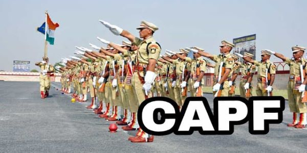 UPSC CAPF Exam Date Notification is released once in a year. The exam results are declared in the month of September mostly. CAPF Full Form is Central Armed Police Forces.