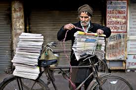 News Paper Delivery