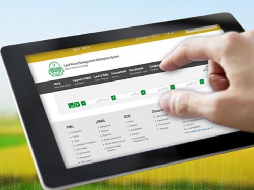 [Premium] Digitization of Land Records – National Land Records Modernisation Programme (NLRMP)