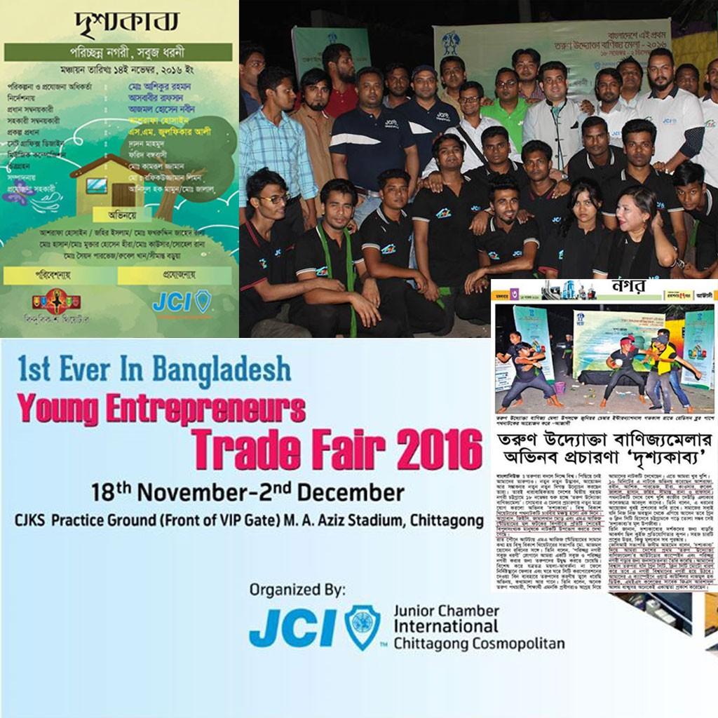 Young Entrepreneurs Trade Fair 2017