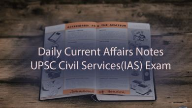 Photo of 11th January 2020 Current Affairs for UPSC IAS Exam