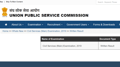 Photo of UPSC Result CSE Mains Exam 2019 Result