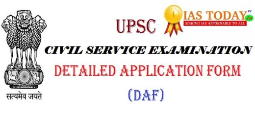 UPSC-how to fill civil service-DAF