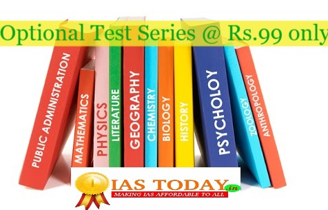 Test series for optional subject