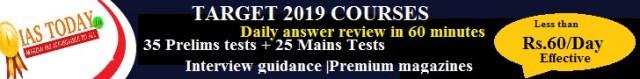 IASTODAY 2019 courses