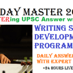 UPSC MAINS DAILY WRITING WITH ANSWER REVIEW-DECEMBER 5 QUESTIONS [IASTODAY MASTER 2019]