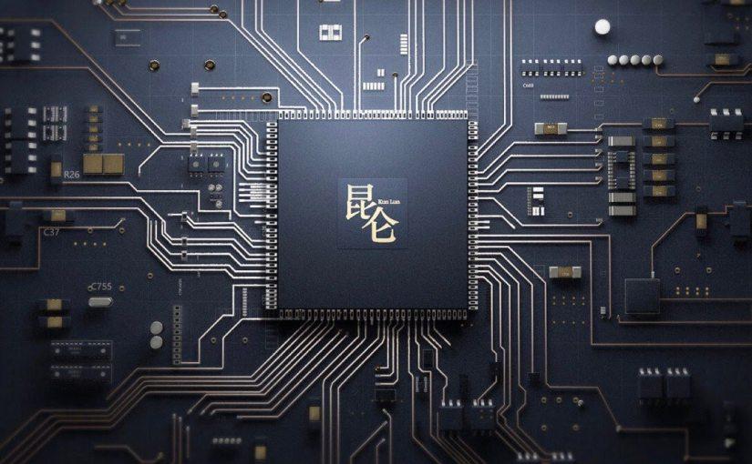 La Chine lance sa première puce d'intelligence artificielle