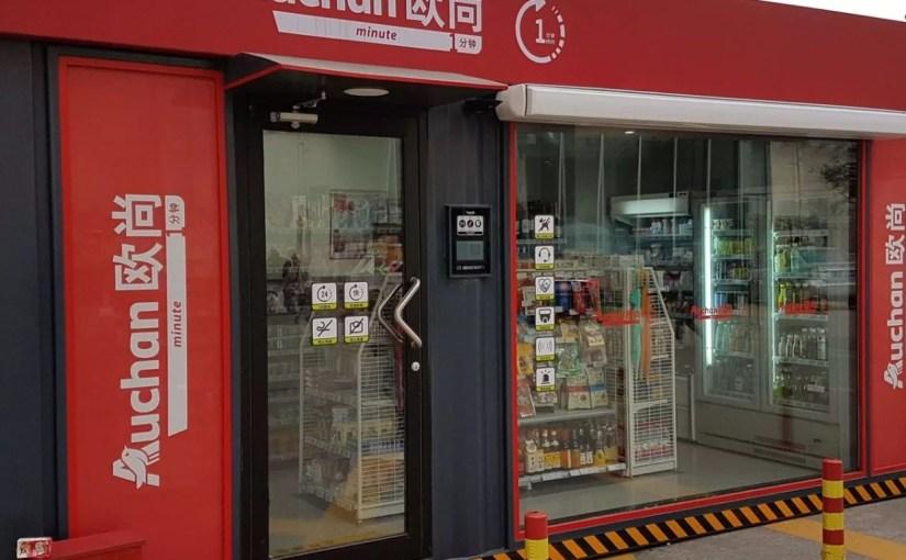 Chine: Auchan Minute le magasin sans personnel