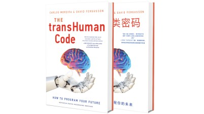 The TransHuman Code: How to Program Your Future