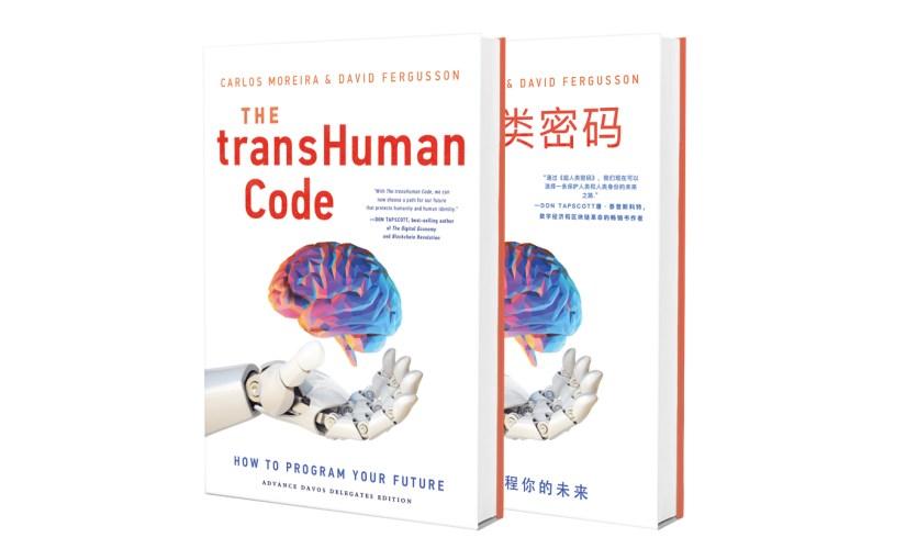 Le Vatican accueille une conférence sur le transhumanisme