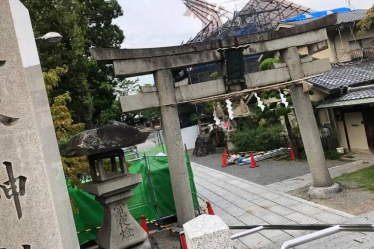 【茨木市】台風の爪痕・・・その2【台風21号】