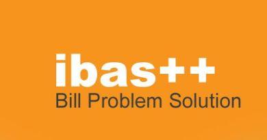 ibas++2 login, ibas++ user manual, how to prepare ibas++ bill, how to submit ibas++, how to make ibas++ bill, ibas++ 12 token entry 4 ibas++ tutorial 9, ibas++ আইবাস প্লাস প্লাস, bd govment employ open ibas