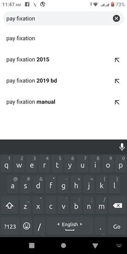 pay fixation 2020 bangladesh, ibas pay fixation, pay fixation 2020, pay fixation 2020, www pay fixation gov accounts,