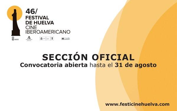 Festival de Cine Iberoamericano de Huelva abre convocatoria