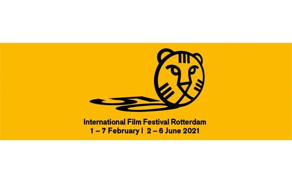 Rotterdam selecciona película española y tres coproducciones latinoamericanas