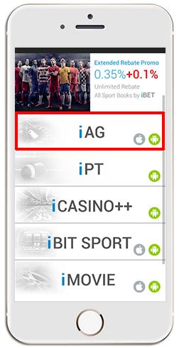 Installing iAG on iPHONE (iOS)-step 1
