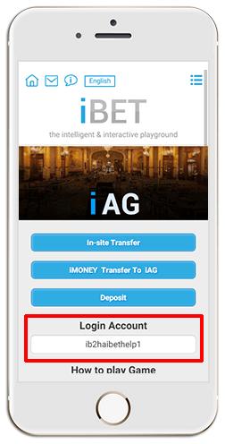 Installing iAG on iPHONE (iOS)-step 8