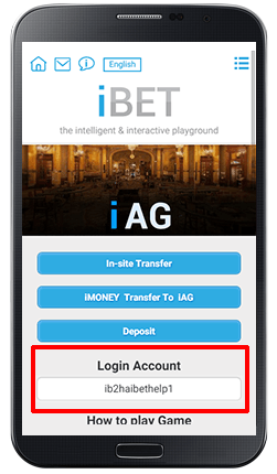 Installing iAG on Android-step 12