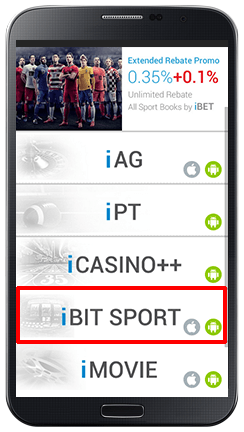 Accessing iBIT SPORT-step 1