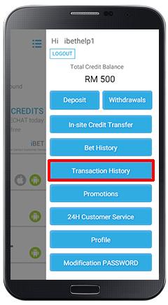 Transaction History-step 2