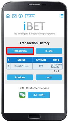 Transaction History-step 3