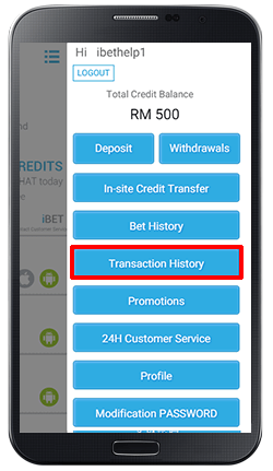 In-site Transfer History-step 2