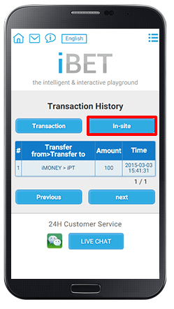 In-site Transfer History-step 3