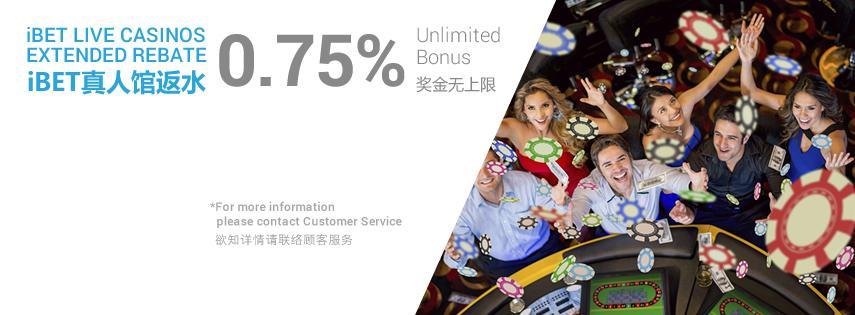 iBET Live Casinos Extended Rebate 0.75% Unlimited Bonus
